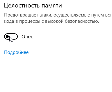 sorry this application cannot run under a virtual machine